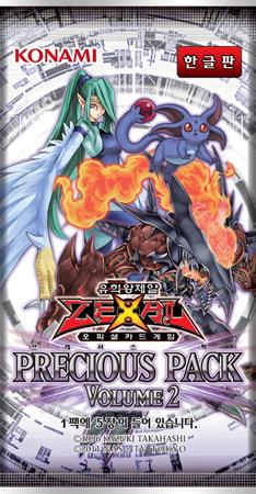 Precious Pack Volume 2