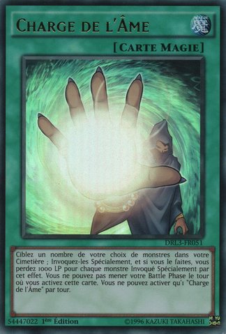 File:SoulCharge-DRL3-FR-UR-1E.png