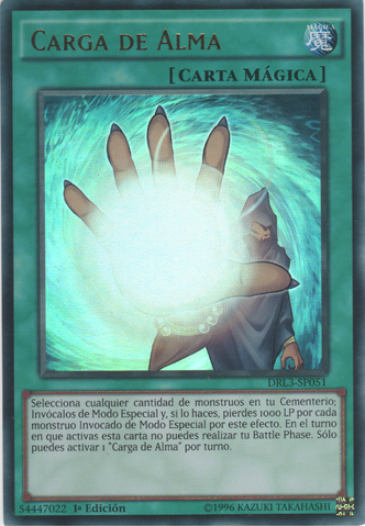 File:SoulCharge-DRL3-SP-UR-1E.png