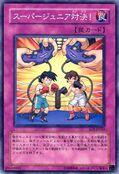 SuperJuniorConfrontation-SOI-JP-C