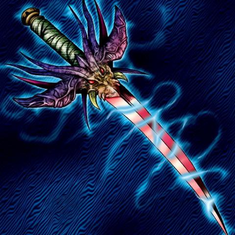 File:SwordofDarkDestruction-TF04-JP-VG.png