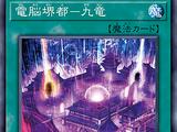 Virtual World City - Kauwloon