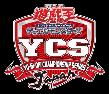 Yu-Gi-Oh! Championship Series Japan Osaka 2019 prize card