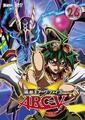ARC-V DVD 26.png