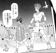 Ancient Yusei and Crow