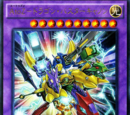 A-to-Z Dragon Buster Cannon