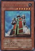 CastleGate-LE7-JP-UR