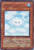 CloudianSheepCloud-GLAS-JP-R