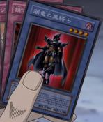 PaladinofDarkDragon-JP-Anime-DM