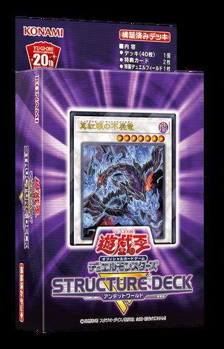 Structure Deck R: Undead World