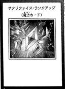 SacrificeLevelUp-JP-Manga-ZX