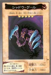 ShadowGhoulBAN1-JP-C