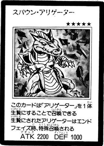 File:SpawnAlligator-JP-Manga-GX.jpg