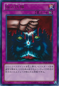 UltimateOffering-DS14-JP-UR