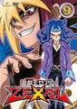 ZEXAL DVD 9