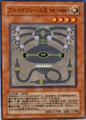 ArcanaForceVIITheChariot-JP-Anime-GX.png