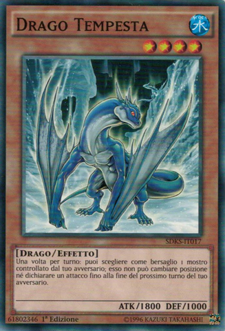 File:BlizzardDragon-SDKS-IT-C-1E.png