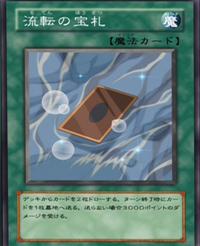 CardofVariation-JP-Anime-GX