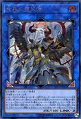 CondemnedDarklord-LVP2-JP-ScR