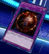 DarkHorizon-JP-Anime-MOV3
