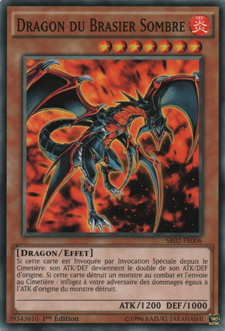 File:DarkblazeDragon-SR02-FR-C-1E.png