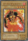 DarkfireSoldier1-CA-JP-C