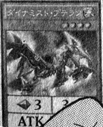 DinomistPteran-JP-Manga-DY
