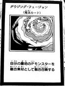 DowsingFusion-JP-Manga-AV