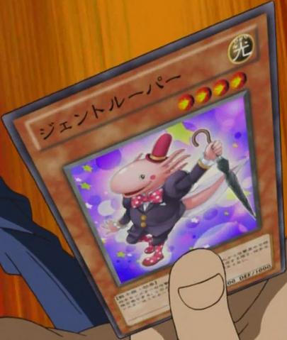 File:Gentlemander-JP-Anime-ZX.png
