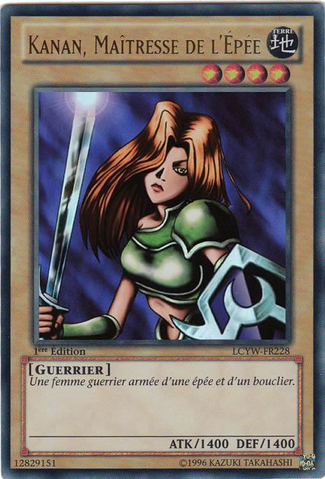 File:KanantheSwordmistress-LCYW-FR-UR-1E.png
