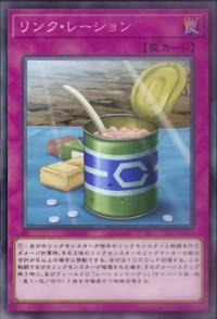 LinkRation-JP-Anime-VR