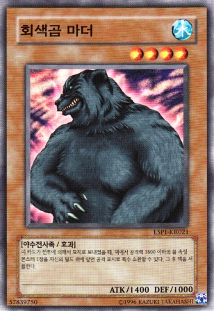File:MotherGrizzly-ESP1-KR-C-UE.png