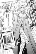 SeraphimBlaster-JP-Manga-R-NC