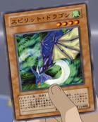 SpiritRyu-JP-Anime-DM-2