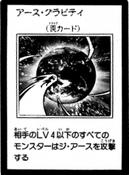 TerraFirmaGravity-JP-Manga-GX