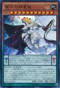 Zefraath-MACR-JP-UR
