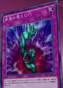 BottomlessTrapHole-JP-Anime-AV-2