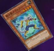 CoachSoldierWolfbark-JP-Anime-ZX