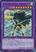 ElementalHEROGreatTornado-SPRG-JP-SR