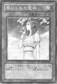 ForbiddenChalice-JP-Manga-DZ