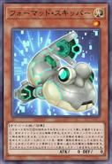 FormudSkipper-JP-Anime-VR