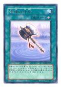 LuckyIronAxe-FOTB-JP-R
