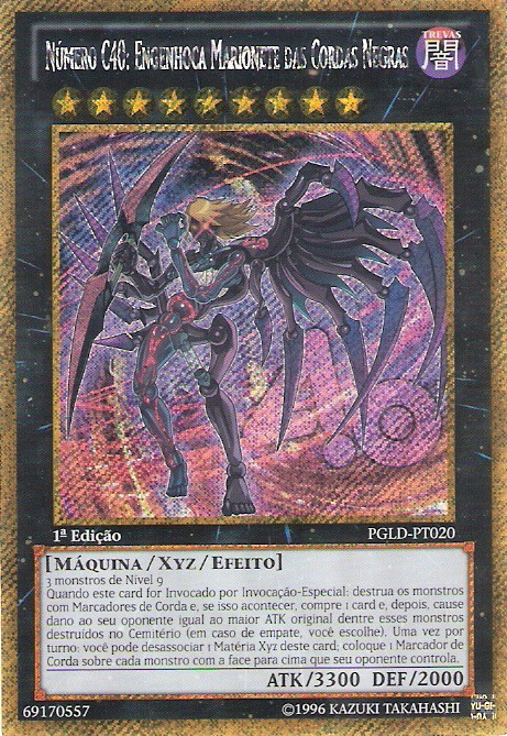 number c40 gimmick puppet of dark strings yugioh