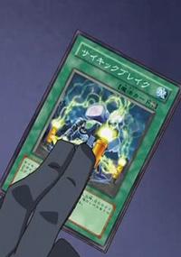 PsiStation-JP-Anime-5D