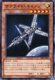 SatelliteCannon-SD26-JP-C