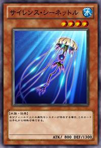 SilentSeaNettle-JP-Anime-ZX