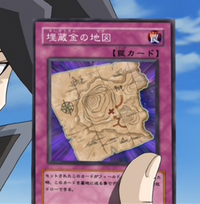 TreasureMap-JP-Anime-GX