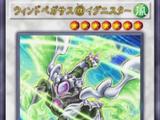 Wind Pegasus @Ignister (anime)