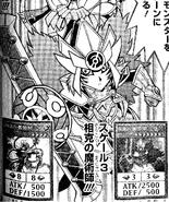 XiangkeMagician-JP-Manga-DY-NC