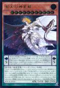 Zefraath-MACR-JP-UtR